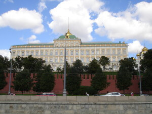 The Kremlin Armoury from the Moscow River