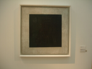 Malevich at the Tretyakov Gallery